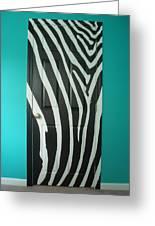 Zebra Stripe Mural - Door Number 1 Greeting Card