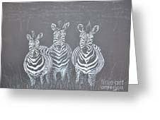 Zebra Zebra Zebra Greeting Card