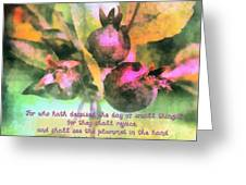 Zechariah 4 10 Greeting Card
