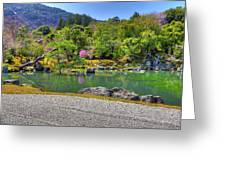 Zen And A Pond Greeting Card