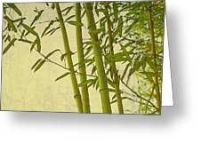 Zen Bamboo Abstract I Greeting Card