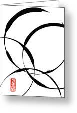 Zen Circles 2 Greeting Card by Hakon Soreide