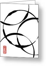 Zen Circles Greeting Card