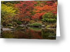 Zen Garden Reflected Greeting Card