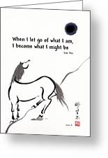 Zen Horse Releasing Greeting Card