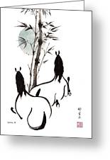 Zen Horses Moon Reverence Greeting Card