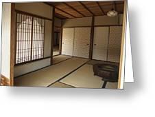 Zen Meditation Room And Katomado Window Kyoto Japan