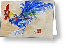 Zen Rooster Greeting Card