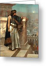 Zenobia's Last Look On Palmyra Greeting Card