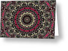 Zentangle No. 7 Kaleidoscope Greeting Card