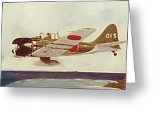 Zero Fighter Greeting Card