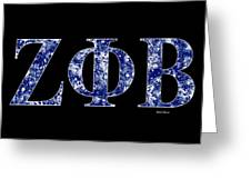 Zeta Phi Beta - Black Greeting Card