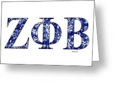 Zeta Phi Beta - White Greeting Card