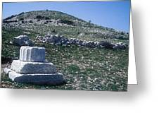Zeus Lykaios Temple Greeting Card