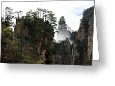 Zhangjiajie National Forest Park In China Greeting Card