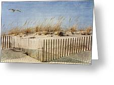Zig Zag Beach Greeting Card