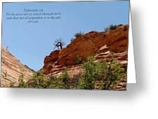 Zion  Eph 2-8 Greeting Card