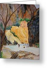 Zion Hike Greeting Card
