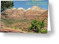 Zion  Matthew 5-12 Greeting Card