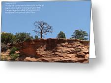 Zion Romans 12-2 Greeting Card