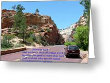 Zion Romans 8-28 Greeting Card