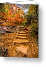 Zion Staircase Greeting Card