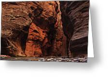 Zions 30 Greeting Card