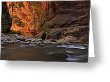 Zions 9 Greeting Card