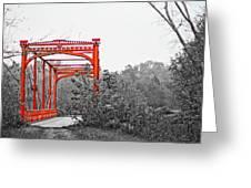 Zoar Bridge Greeting Card