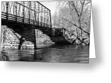 Zoar Iron Bridge Greeting Card