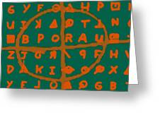 Zodiac Killer Code And Sign 20130213p28 Greeting Card by Wingsdomain Art and Photography