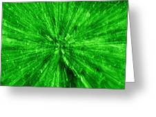 Zoom In Green Greeting Card