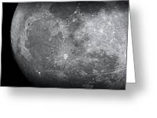 Zoom In Moon Greeting Card