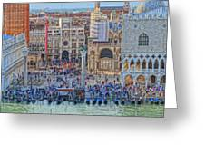 Zoom On St Marks Square Venice Italy Greeting Card