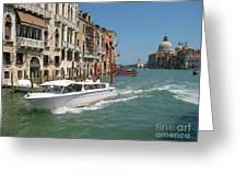Zooming On The Canals Of Venice Greeting Card