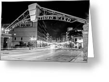 Zooming Past Historic Third Ward Greeting Card