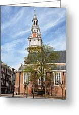 Zuiderkerk In Amsterdam Greeting Card