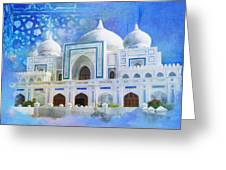 Zulfiqar Ali Bhutto Greeting Card by Catf