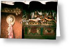Zuthrul Phug Monastery Milarepas Cave Greeting Card