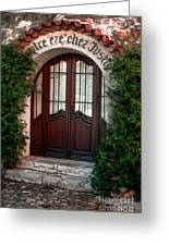 Doorway Eze  Greeting Card