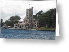 Island Castle Greeting Card
