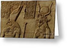 Karnak Egypt Hieroglyphics Greeting Card