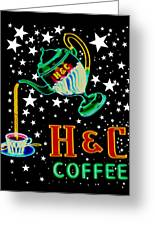Out Of This World Coffee Greeting Card