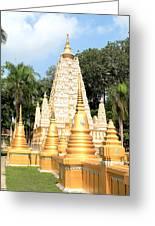 Stupa  Greeting Card by Panyanon Hankhampa
