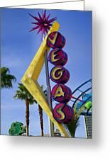 Vegas Sign Greeting Card