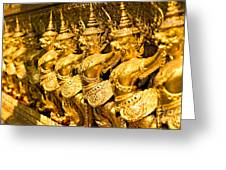 Wat Phra Kaeo Greeting Card