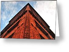 006 Guaranty Building Series Greeting Card