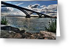 009  Peace Bridge Series II Beautiful Skies Greeting Card