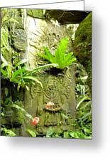 014 Temple-ish Greeting Card