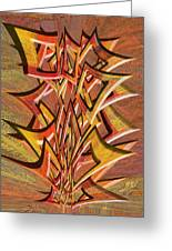 0695 Abstract Thought Greeting Card